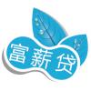 大重庆工薪信用贷款(工薪贷)