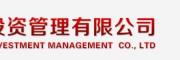 重庆巨石投资管理有限公司