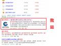 """搜狗搜索一下""""重庆贷款网""""就可以找到我们的网站了!"""