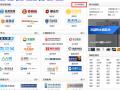 怎么在贷款导航栏目发布自己的网站或者公司?