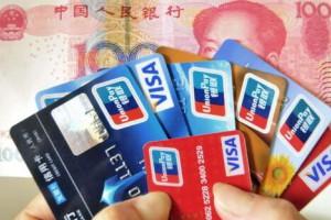 男子恶意透支3万余元 以信用卡诈骗罪追究其刑事责任