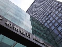 杭州银行从态度强硬到返还扣划款 为何180度大转变?