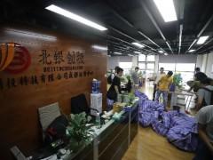 重庆警方摧毁一起特大网络贷款诈骗集团 全国受害人11万被骗2亿余元