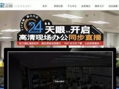 又一家P2P跑路!上海永利宝老板失联 员工被遣散回家