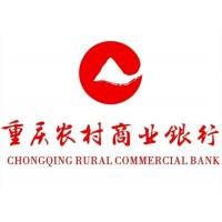 重庆农商行利息低,征信要求宽松