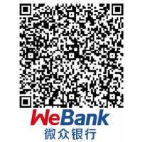 微众银行微业贷