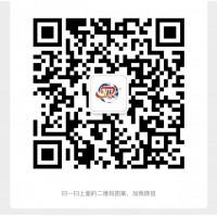 重庆成都个人应急信用贷