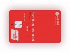 中信银行颜卡
