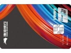 渤海银行51联名信用卡