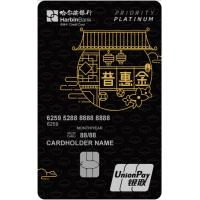 哈尔滨银行丁香普惠金